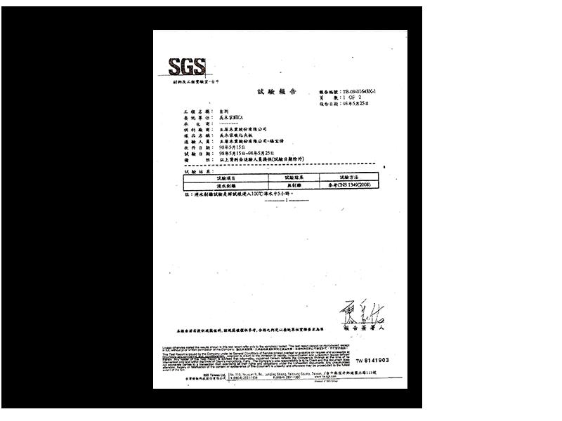 證書證書-02