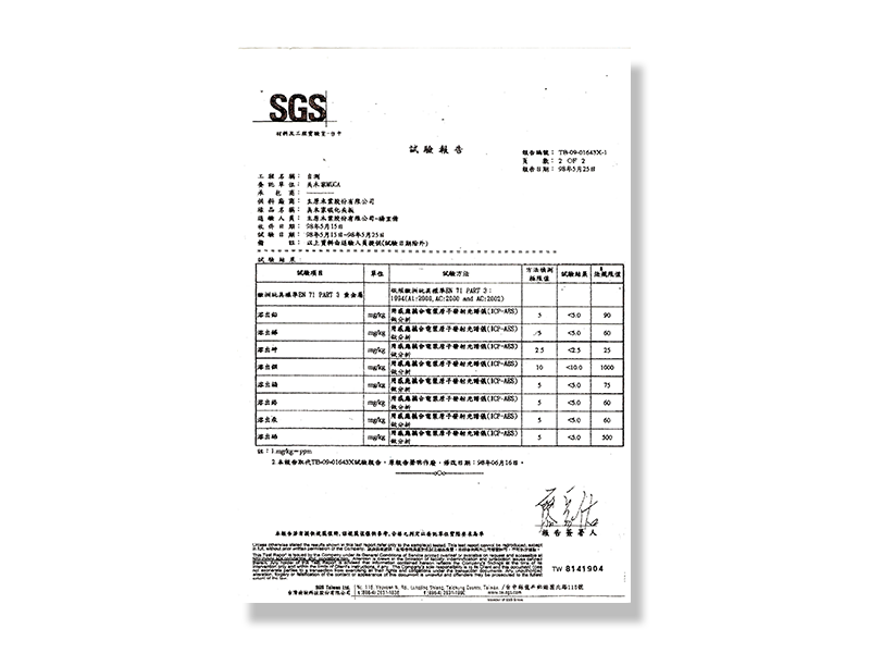 證書證書-03