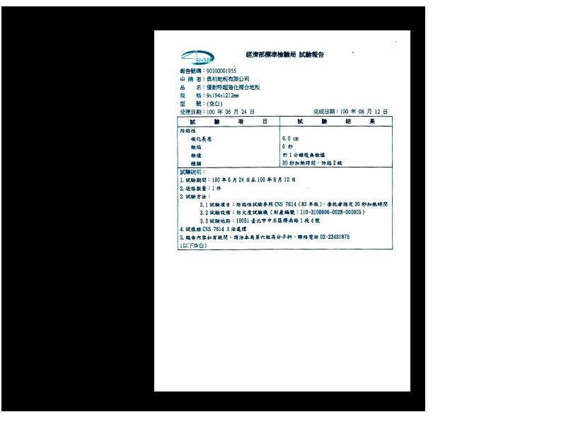 證書證書-04