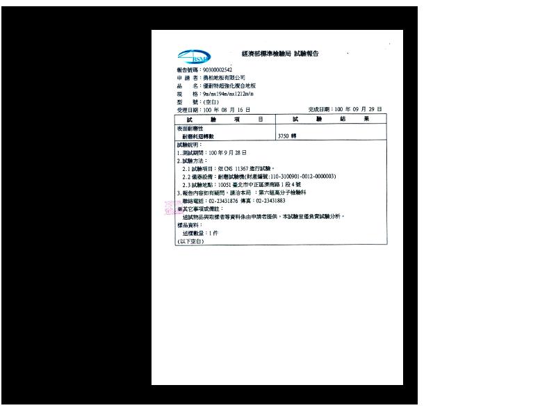 證書證書-05