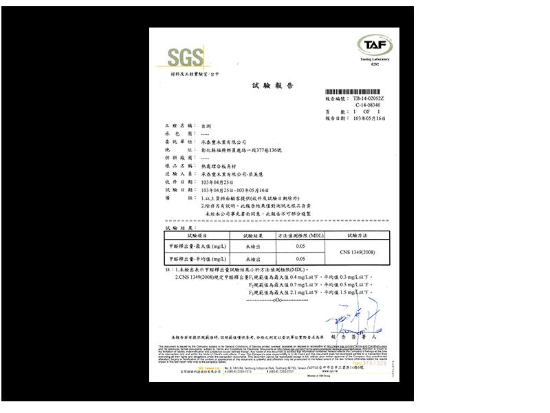 證書證書-17