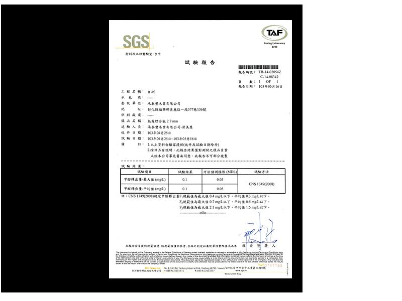 證書證書-19