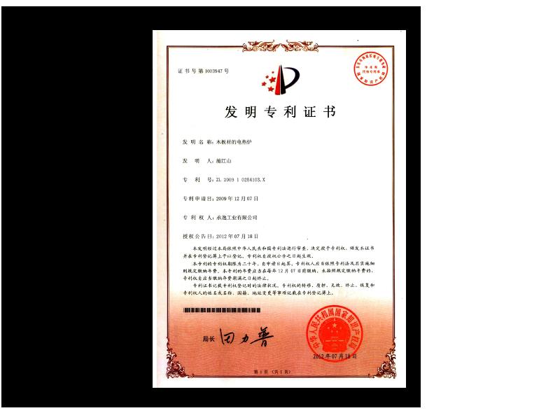 證書證書-22